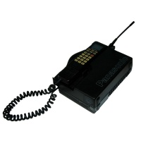 Panasonic EF-6151EB - Transportable Brick Mobile Phone -