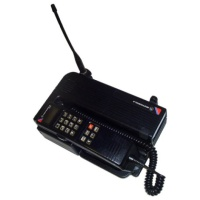Motorola 4800x Retro Mobile Phone