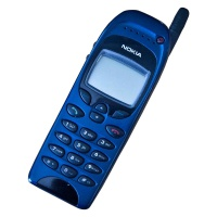 Nokia 6150 Mobile Phone Hire