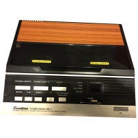 Binatone Phonecorder Mk2 - Telephone Answering Machine Hire
