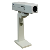 CCTV Equipment White Ganz CCTV Camera