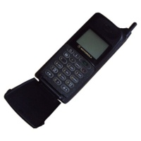 Motorola International 8700 Mobile Phone
