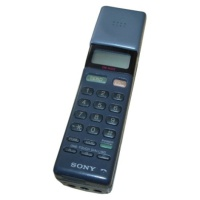Sony CM-H333 - 'Mars Bar' Mobile Phone Hire