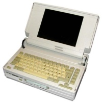 Compaq Portable SLT/286 Hire