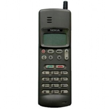 Nokia 101 - The First GSM Mobile Phone